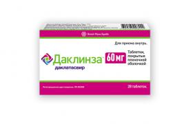 Даклатасвир: инструкция к лечению, как принимать таблетки
