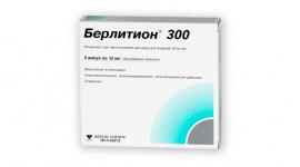 Берлитион 300 и 600 мг в таблетках и ампулах: состав, аналоги, отзывы