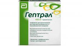 Гептрал: ампулы и таблетки, отзывы, аналоги дешевле