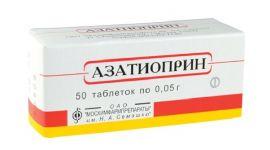 Азатиоприн 50 мг: как принимать, аналоги, фото