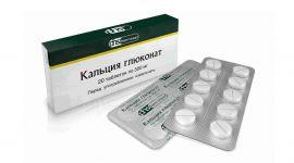 Глюконат кальция в таблетках и уколах: применение