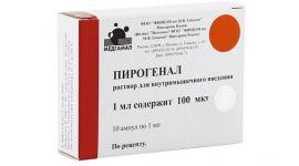 Пирогенал: как принимают лекарство, зачем назначают
