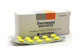 Альфа-липоевая кислота: как принимать витамин