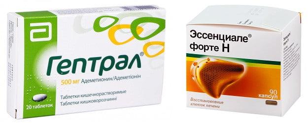 Лекарства для лечения токсического гепатита