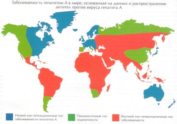 Передача гепатита А по регионам