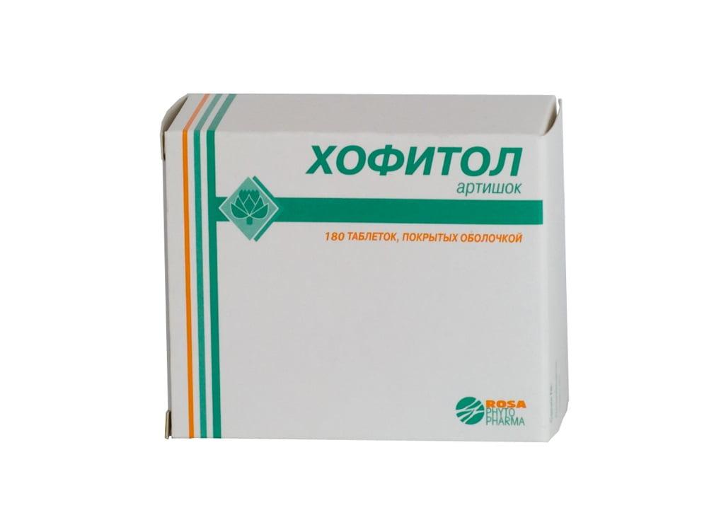 Лекарство хофитол инструкция