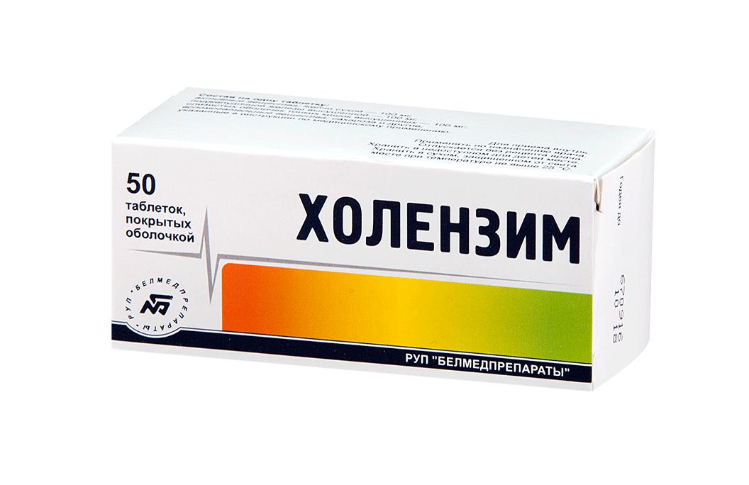 Холензим отзывы врачей и побочные эффекты