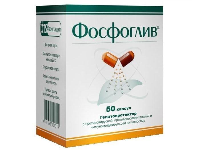 Лечение жирового гепатоза печени лекарством Фосфоглив