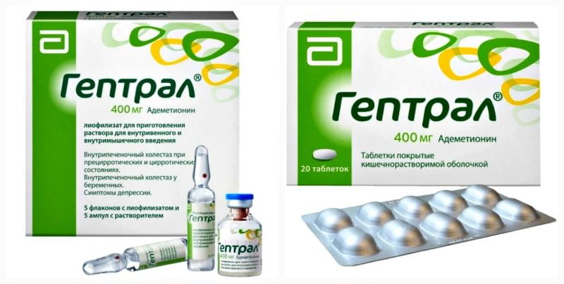 Лекарство Гептрал от ожирения печени