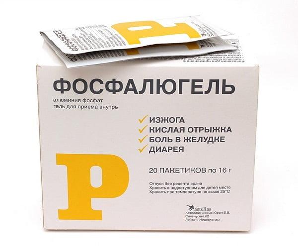 Препарат Фосфалюгель для лечения печени