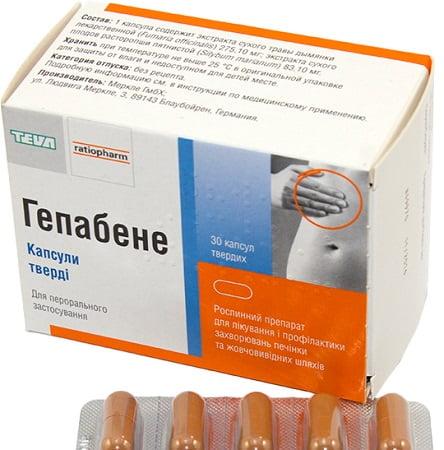 Самые эффективные препараты для лечения печени