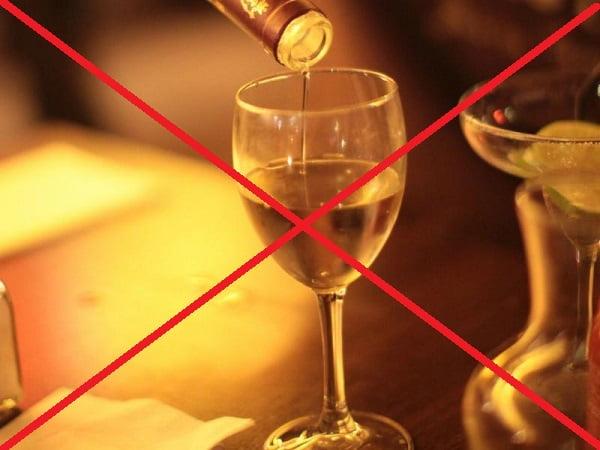 Совместимость Эссенциале Форте Н с другими лекарствами и алкоголем