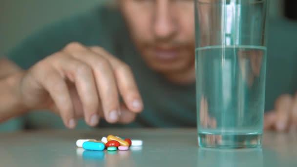 Тенофовир 300 мг