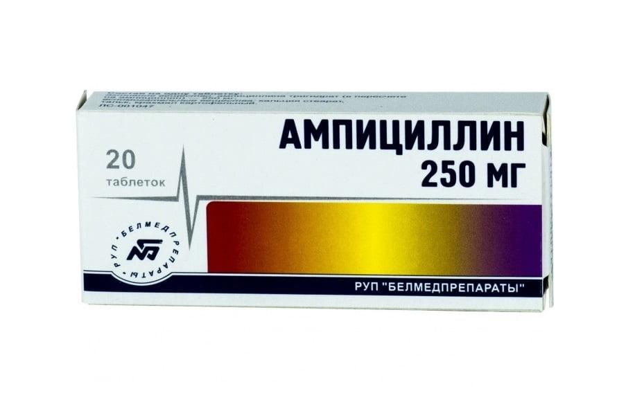 Ампициллин инструкция по применению в таблетках взрослым для чего он