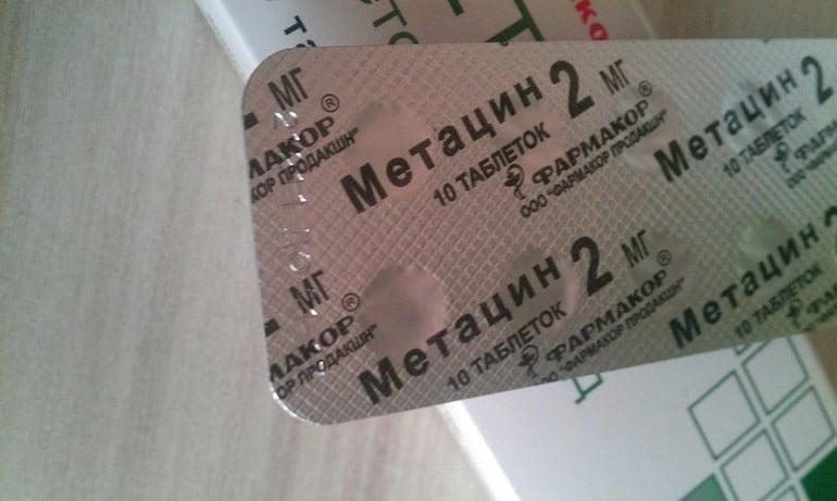 Форма выпуска Метацин