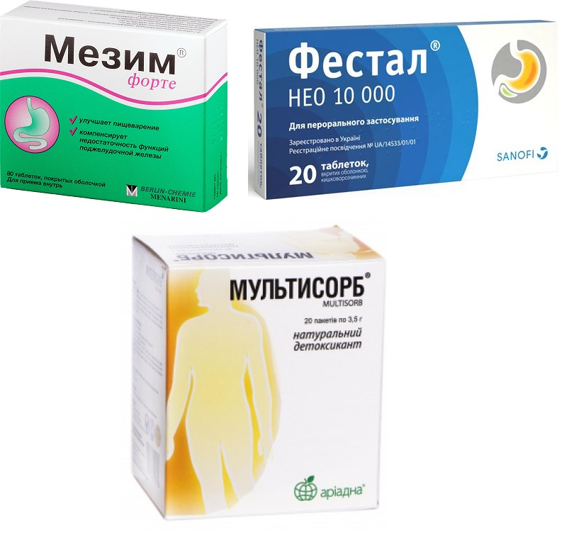 Медикаментозное лечение холецистита