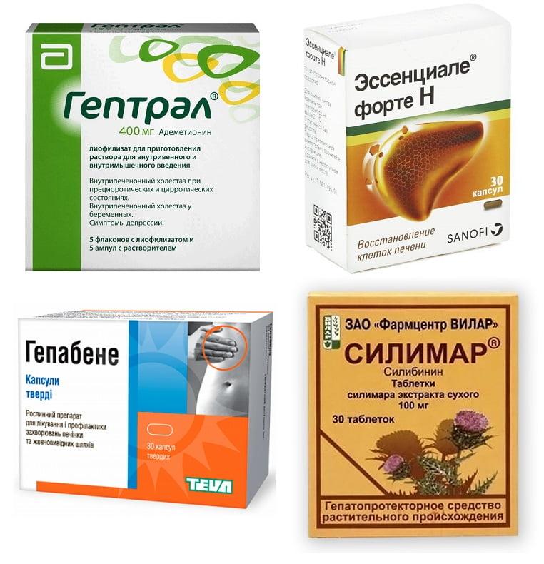 Названия лекарств от печени и поджелудочной