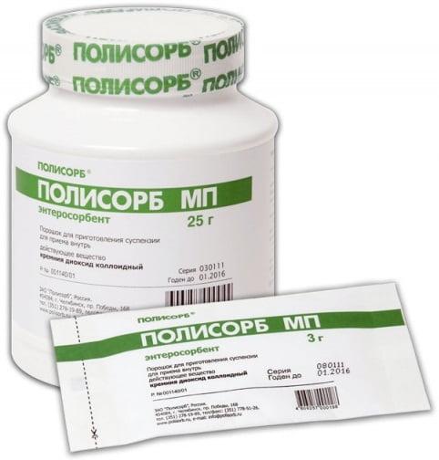 Полисорб МП: от чего помогает лекарство, применение для похудения, отзывы