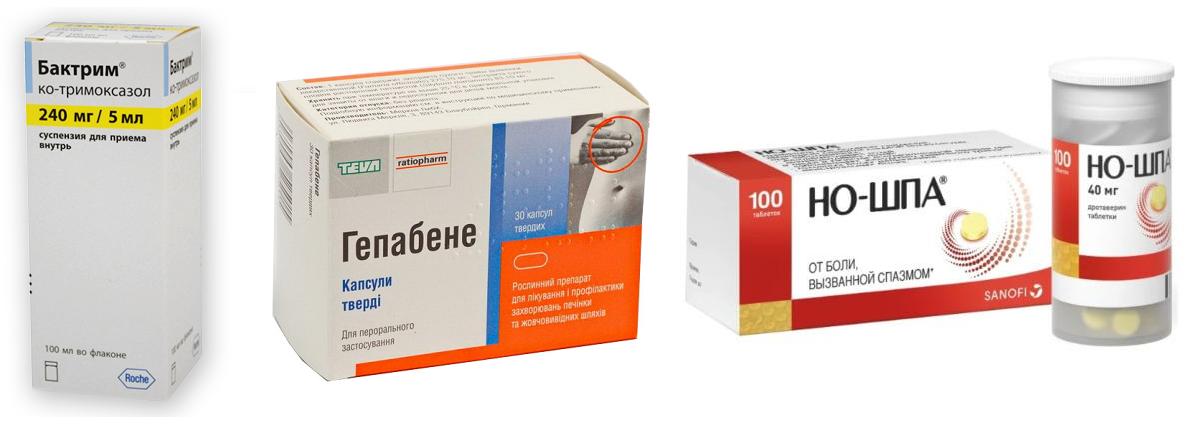 Препараты для поджелудочной и печени