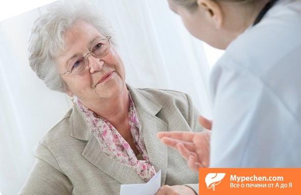 Симптомы гепатита А у пенсионеров
